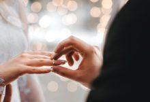 Photo of تعريف الزواج في الاسلام