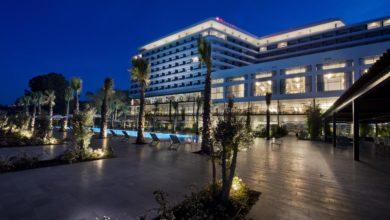 Photo of فندق رمادا طرابزون