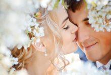 Photo of الزواج السعيد