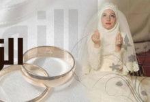 Photo of الزواج في الإسلام