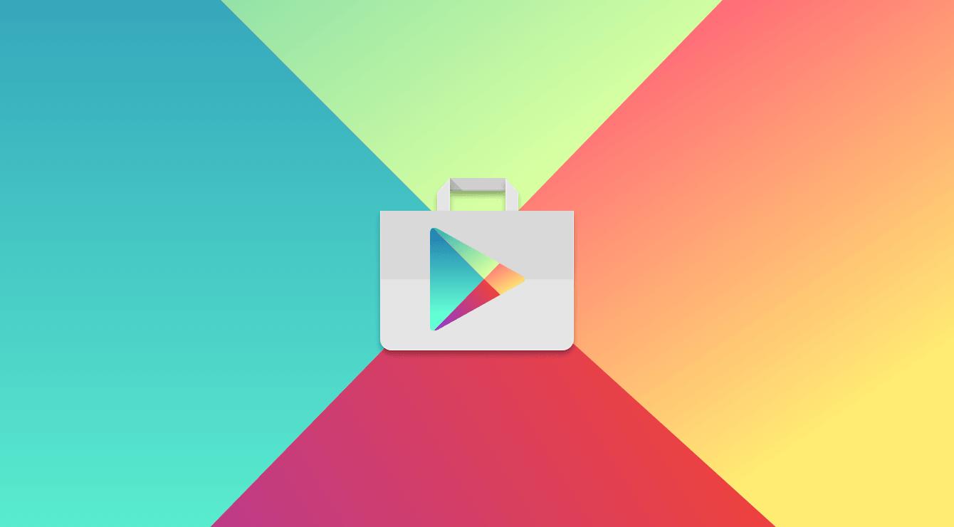 تحميل تطبيق متجر google play