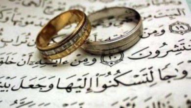 Photo of افضل سن للزواج في الاسلام