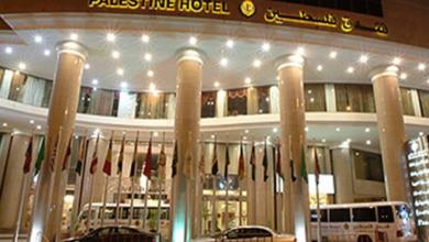 Photo of فندق فلسطين مكة