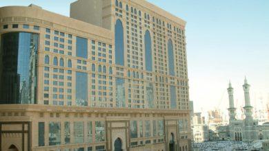 Photo of فندق دار الايمان رويال