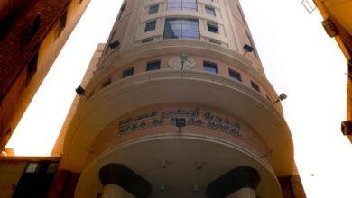 Photo of فندق ازكا الصفا