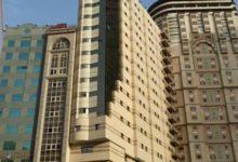 Photo of فندق الماسة مكة