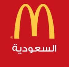 رقم ماكدونالدز جدة ابجديه Abjadih