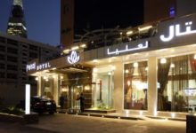 Photo of فندق بيتال العليا