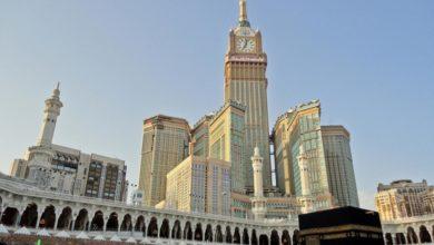 Photo of فندق بولمان زمزم مكة