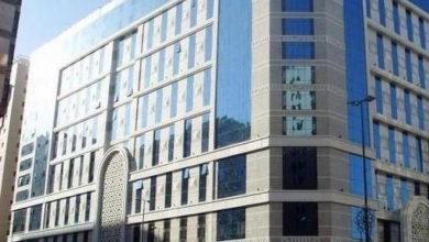 Photo of فندق نزل رويال ان