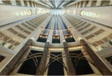 Photo of فندق مكة ميلينيوم