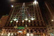 Photo of فندق الحرم