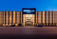 Photo of فندق بريرا قرطبة