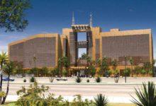 Photo of موفنبيك الرياض