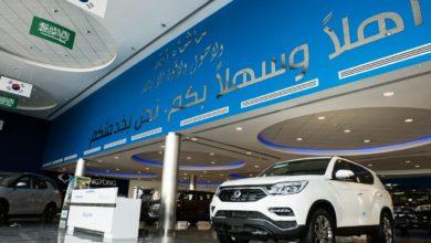 Photo of اسعار سيارات سانج يونج 2019 في السعودية