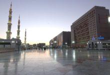 Photo of فندق دار التقوى