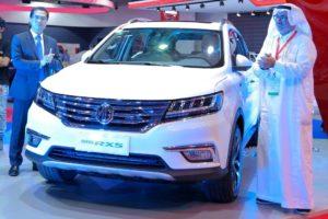 اسعار سيارات ام جي 2019 في السعودية