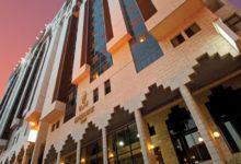 Photo of فندق إيلاف أجياد مكة