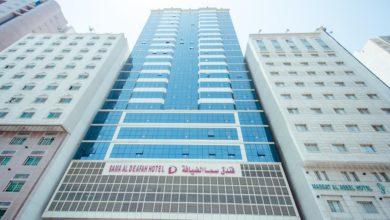 Photo of فندق سما الضيافة