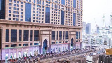 Photo of فندق ابراج الصفوة دار الغفران