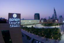 Photo of فندق بريرا الرياض