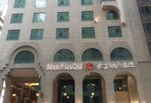 Photo of فندق سفراء الإيمان