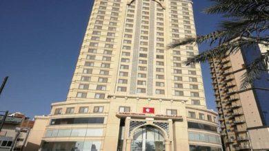 Photo of فندق المرجان كروم