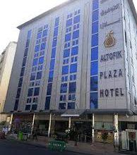Photo of فندق التوفيق بلازا