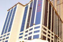 Photo of فندق امجاد الضيافة