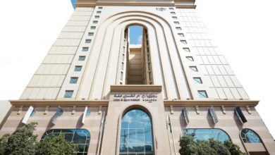 Photo of فندق مكارم ام القرى