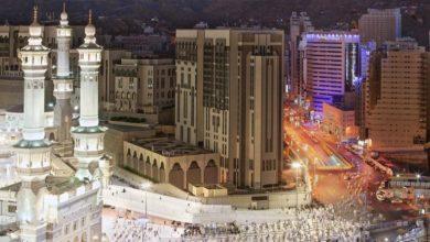 Photo of فندق لو مريديان مكة