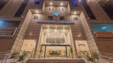 Photo of فندق روضة البيت اجياد