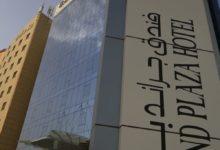 Photo of فندق جراند بلازا الخليج