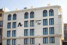 Photo of فندق اسطنبول تاون