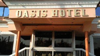 Photo of فندق اوازيس