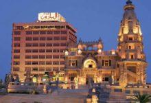Photo of فندق البارون هليوبوليس