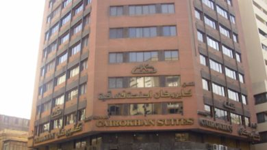 Photo of فندق كايرو خان