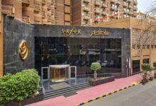 Photo of فندق سفير القاهرة