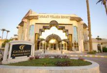 Photo of فندق كتراكت الهرم