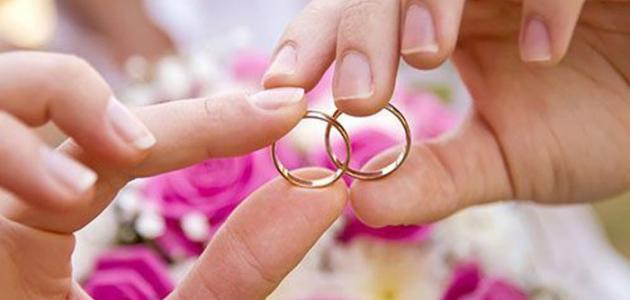 فقه الزواج