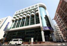 Photo of فندق دلمون