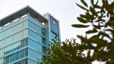 Photo of فندق رويال كونتيننتال