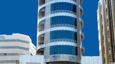 Photo of فندق موناكو