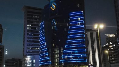 Photo of فندق سموير تيكوم