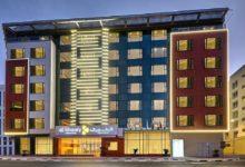 Photo of فندق الخوري أتريوم