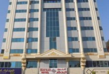 Photo of فندق دريم بالاس