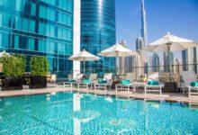 Photo of فندق ستينبيرجر