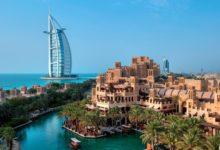 Photo of فندق جميرا النسيم