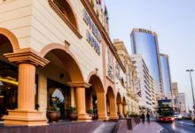 Photo of فندق ريفيرا