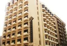 Photo of فندق الخليج جراند